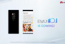15 modelre indul EMUI 10.1 frissítés a Huawei-nél
