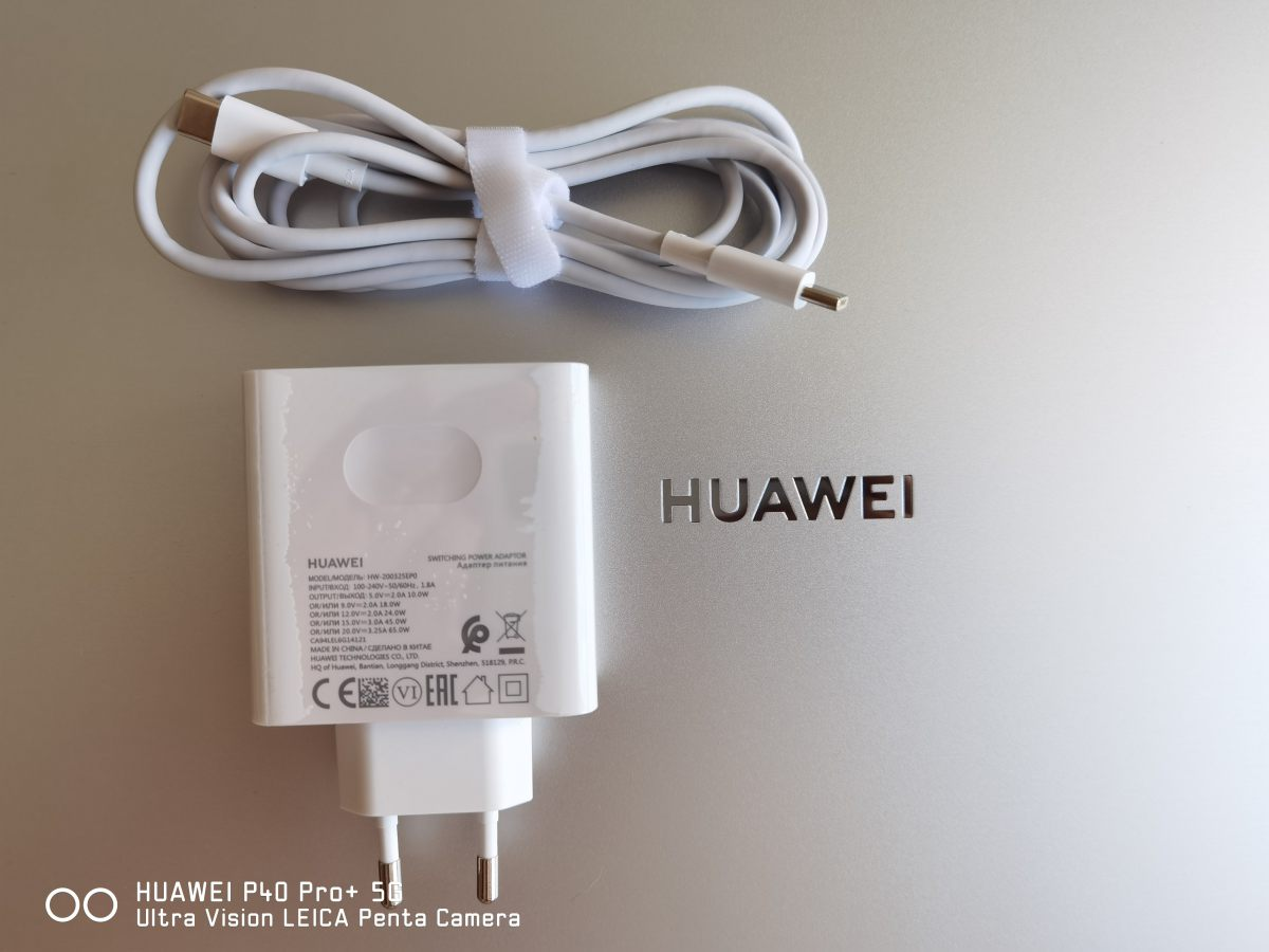 Huawei Matebook D14 notebook bemutató