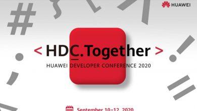 HDC 2020