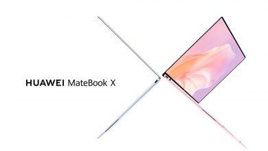 Itt az új Huawei Matebook X (2020) notebook