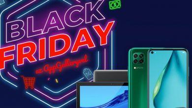 Huawei Black Friday nyereményjáték az AppGallery-ben