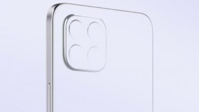 Hamarosan debütál a Huawei Nova 8 SE