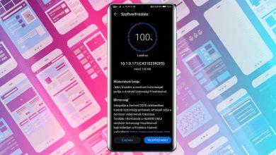 A Huawei P30 Pro is frissült
