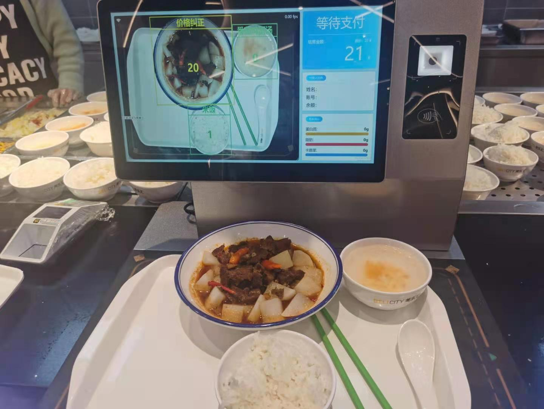 A Huawei-nél már az ebédet is az AI számlázza a menzán