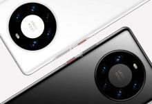 Huawei Mate40 Pro+ okostelefon hátlap