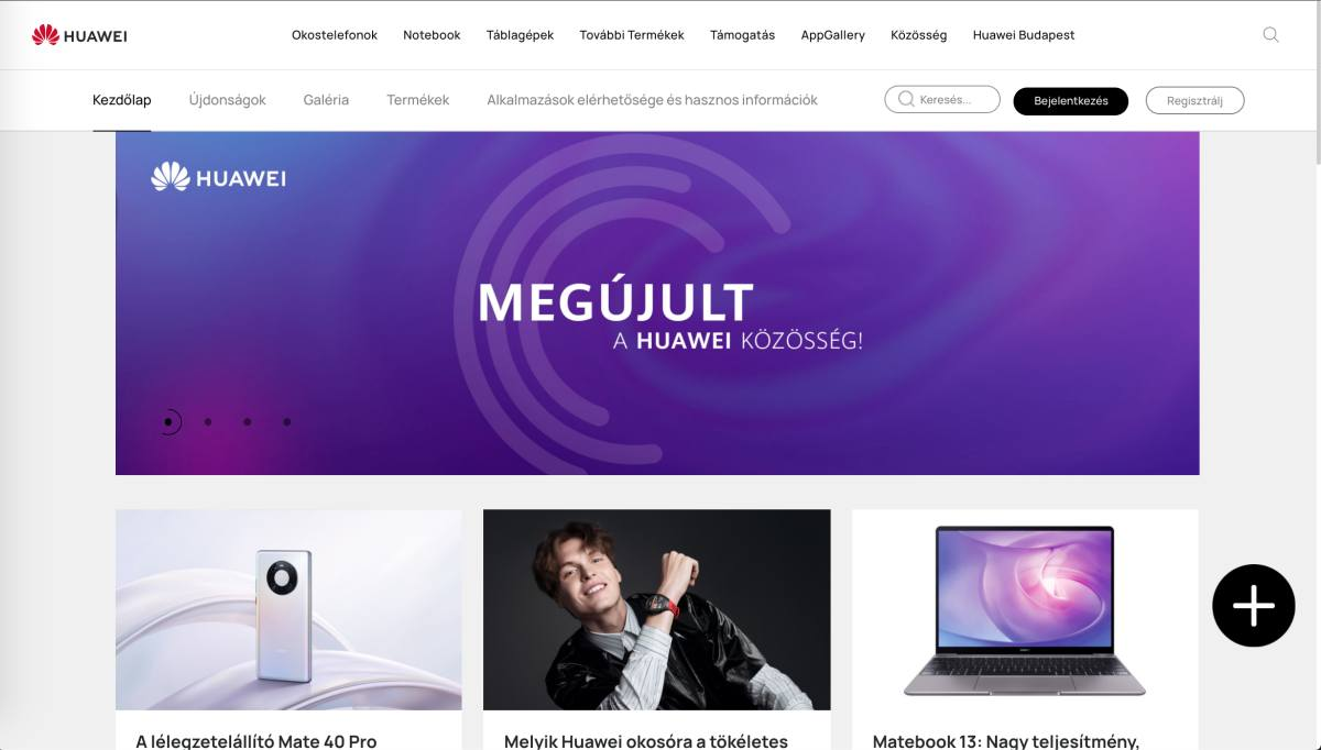 Magyarországon is megújult a Huawei fórumfelülete
