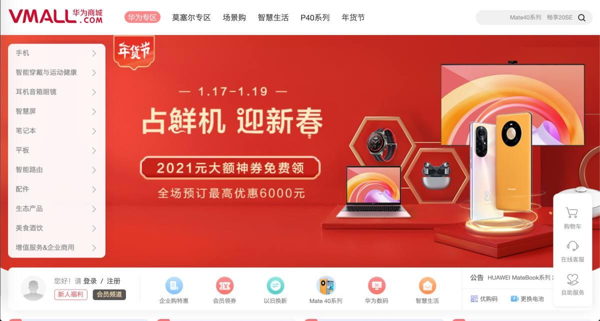 Lekerültek a HONOR termékek a Huawei webshopjából