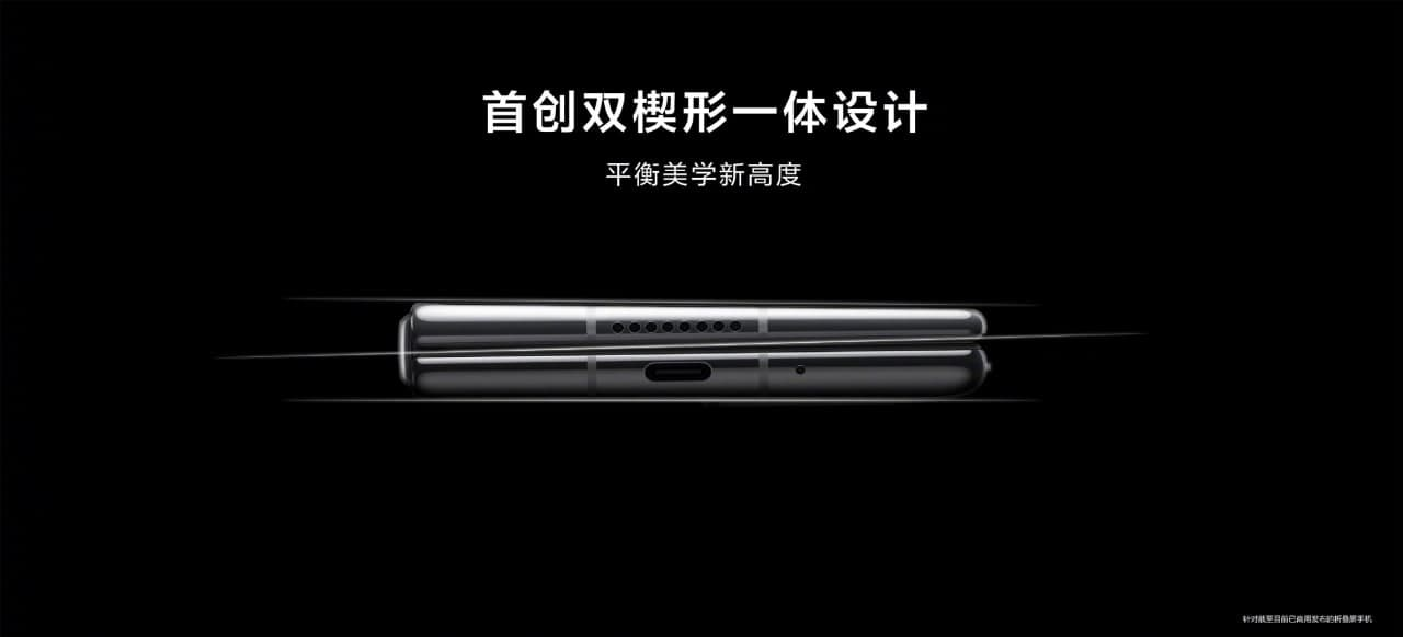 Bemutatkozott a Huawei Mate X2