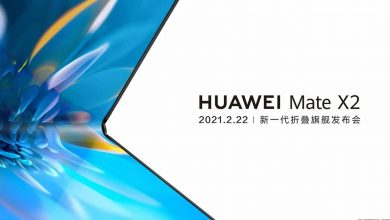 Február 22-én érkezik a Huawei Mate X2