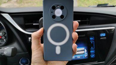 Huawei Mate40 Pro MagSafe tok