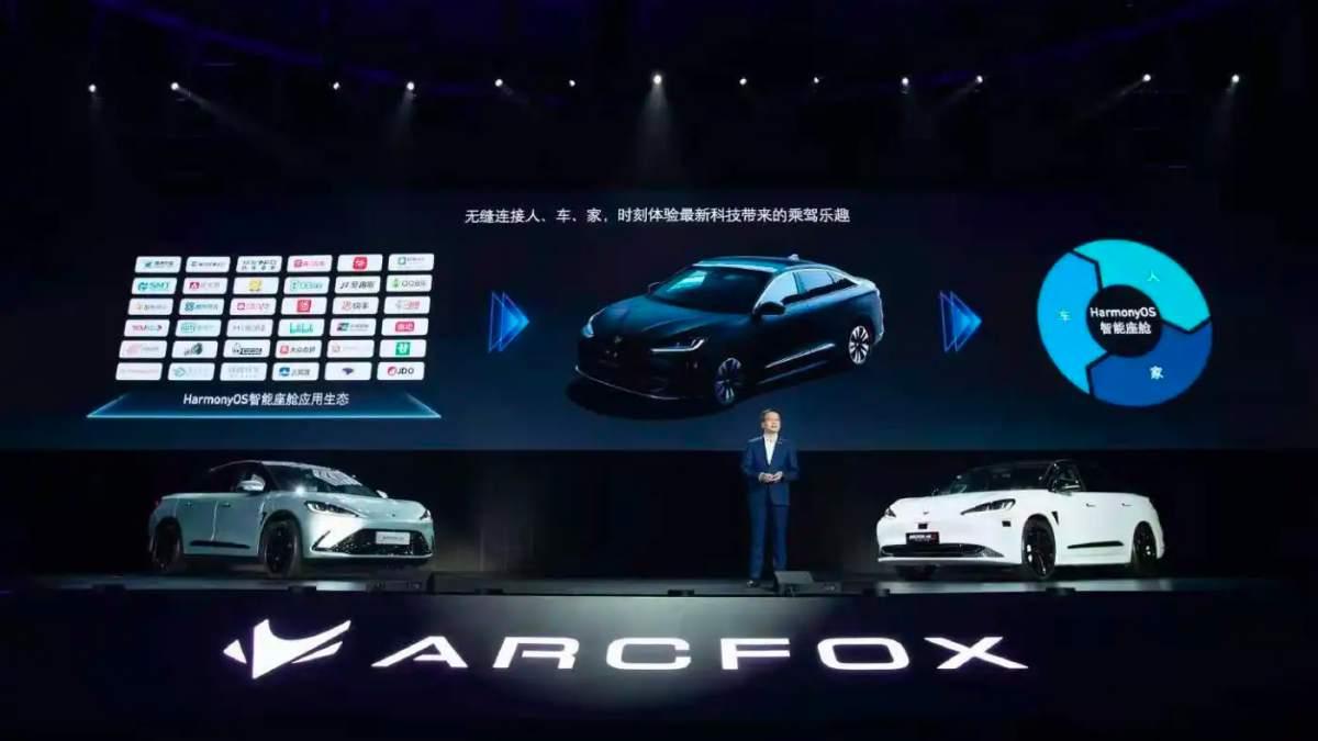 Arcfox Alpha S Huawei elektromos autó bemutató