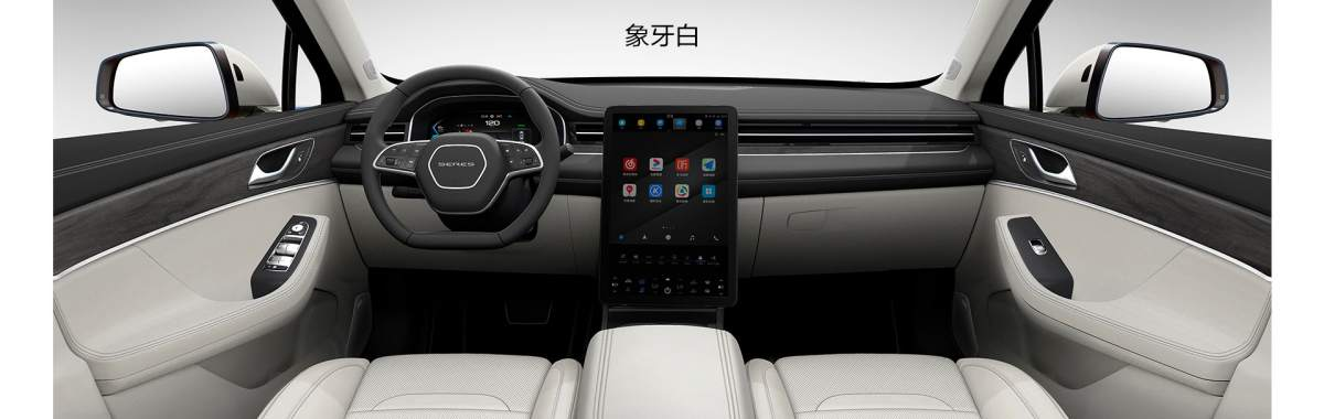 Plug-in hibrid SUV Huawei technológiával megpakolva
