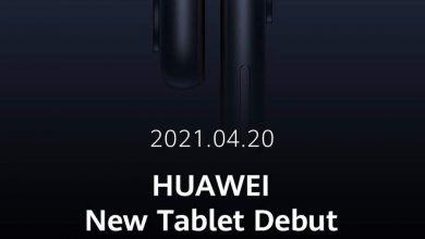 Április 20-án új Huawei tablet debütálhat