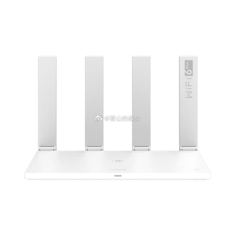 Felbukkant a Huawei AX2 Pro Wi-Fi 6 router