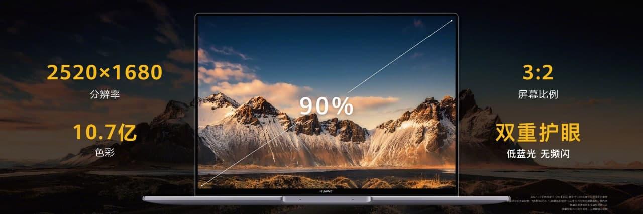 Itt az új Huawei Matebook D16 3:2-es képaránnyal és 135 wattos töltéssel