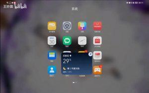 Így fut a HarmonyOS a MatePad Pro tableten
