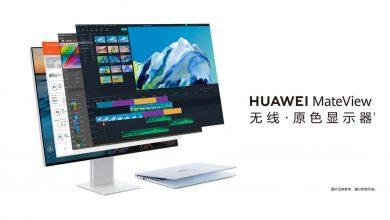 Professzionális felhasználásra érkezik a Huawei MateView 28.2 monitor