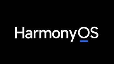HarmonyOS logó