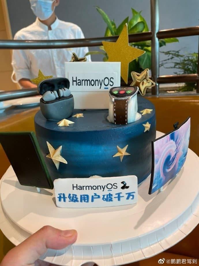 HarmonyOS torta egy kínai eseményen