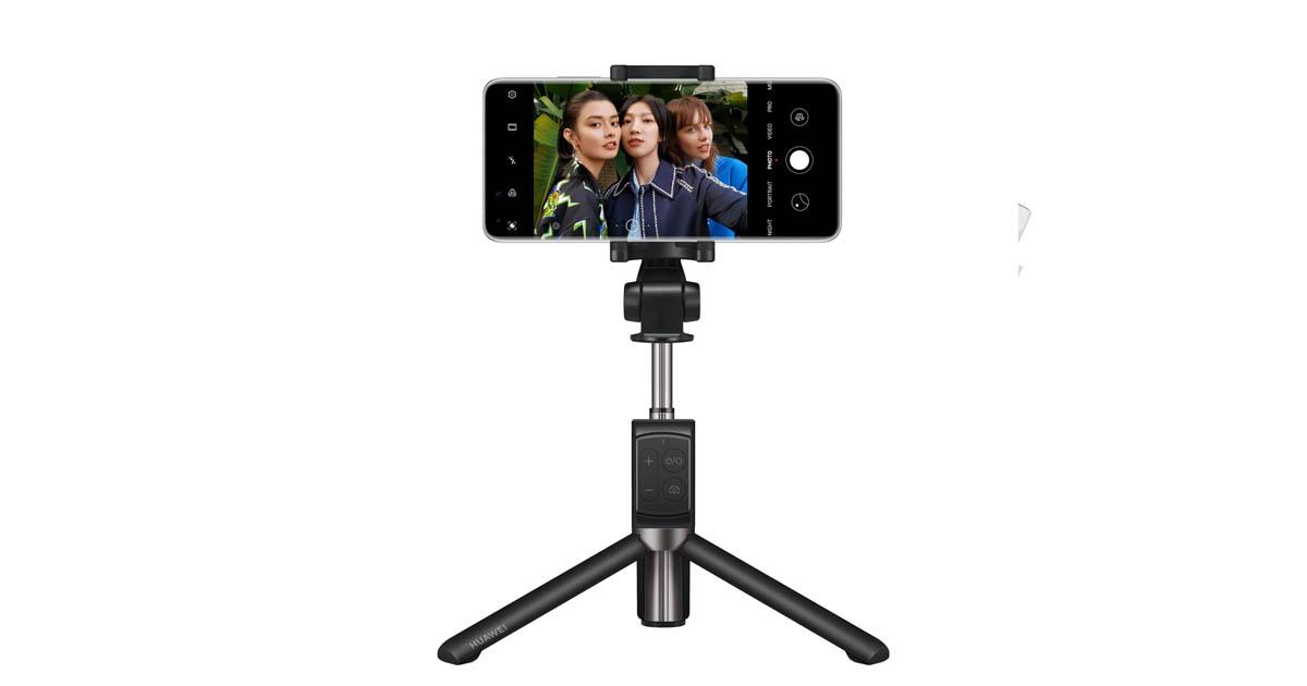 Huawei CF15R Pro tripod szelfibot