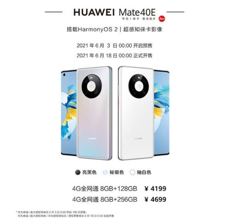 Huawei Mate 40E 4G HarmonyOS