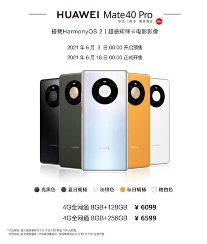 Huawei Mate40 Pro 4G HarmonyOS