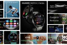 Huawei Watch 3 sorozat: okosórák HarmonyOS-szel és eSIM-mel