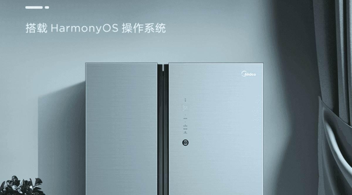 Midea hűtő HarmonyOS operációs rendszerrel