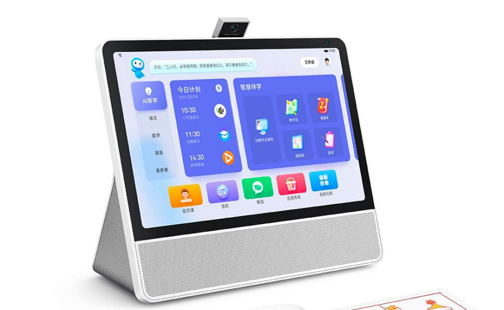 A Huawei is feltalálta a desktop tabletet