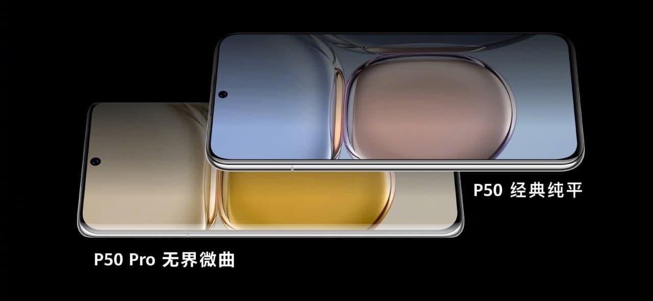 Csúcs kamerával debütált a Huawei P50 széria