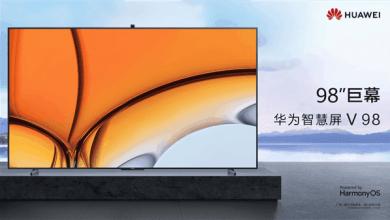 Huawei Smart Screen V98 okostévé