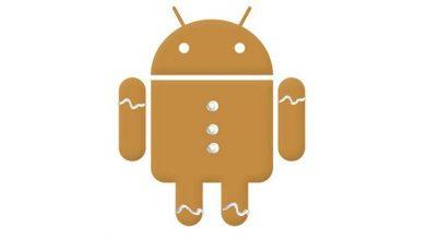 10 éves telefonoktól veszi el a Google a GMS támogatást