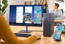 Huawei MateStation S
