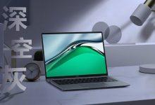 Debutült a Huawei Matebook 13s és 14s notebook