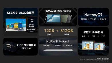 Több RAM-ot és háttértárat kapott a MatePad Pro 12.6