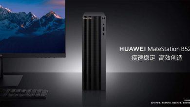 Debütált a Huawei MateStation B520 asztali PC