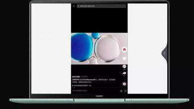 Huawei Mobile App Engine