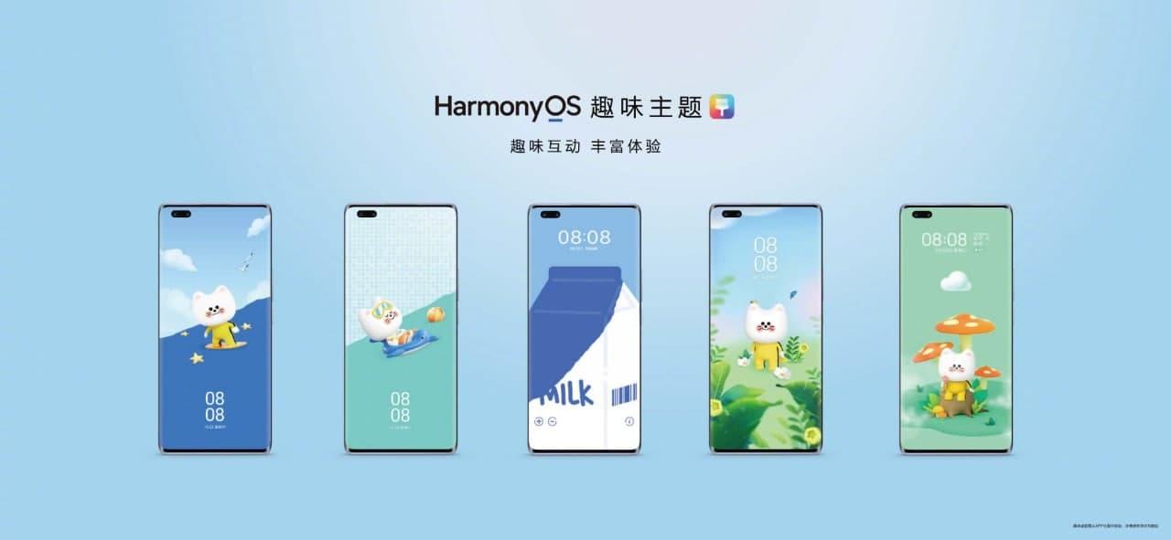Bemutatkozott az új Huawei Nova 9 széria
