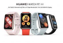 Európába jön a Huawei Watch Fit New