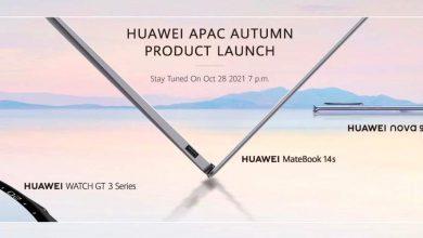 Jön a Huawei Watch GT3 széria bemutató