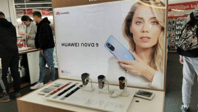 Magyarországra jön a Huawei Nova 9
