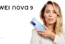 Debütált a Huawei Nova 9