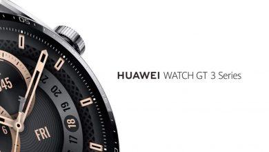 Ilyen lesz a Huawei Watch GT3 Széria órája